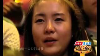 湖南卫视我是歌手-黄贯中演唱《海阔天空》感人肺腑-20130118