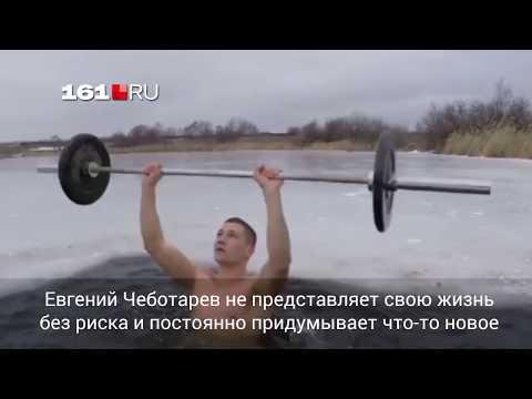 Интервью Ростовский каскадер Евгений Чеботарев