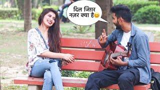 Bedardi Se pyaar ka Rap Version Song Cute Girls Reaction|Jubin N,Meet B, Manoj M|Bimlesh Singh