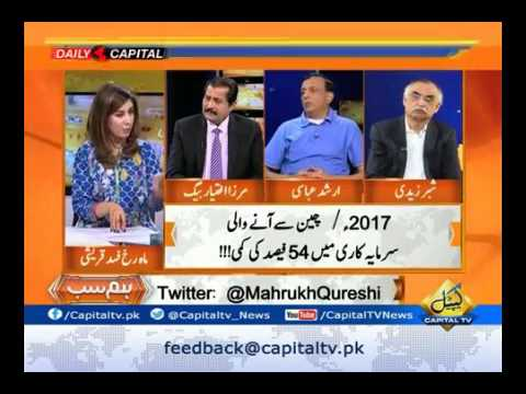 "Dr  Baig's live panel discussion on ""Energy Crisis in Pakistan"" at Capital TV in ""Hum Sab"" on Thursd"