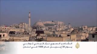 الذكرى الثامنة عشرة لوفاة نزار قباني