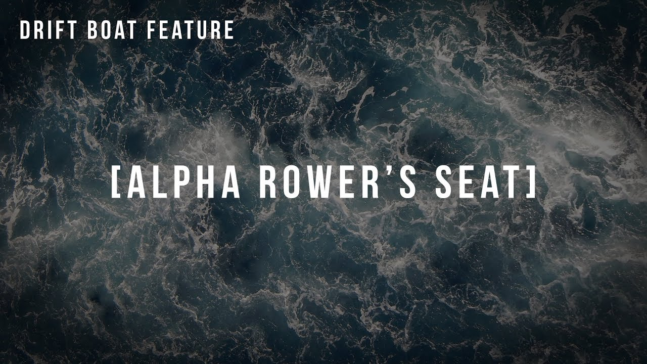 Pavati Marine Features: Alpha Rower's Seat