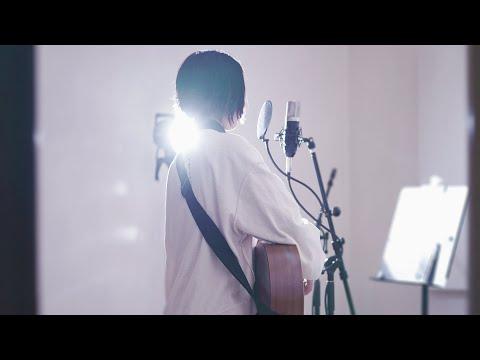 コレサワ - たばこ(歌:春若舞 / Cover by 藤末樹)