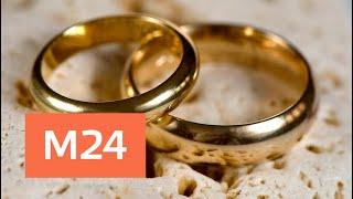 День свадьбы можно будет назначить на год вперед - Москва 24