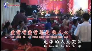wang xiao feng wo tai ai ni raja kuring restaurant live show youtube