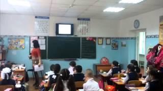 Открытый урок 2 класс