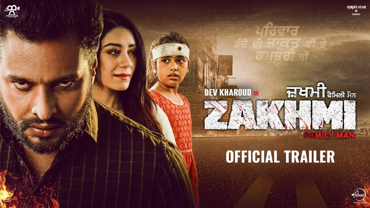 Zakhmi | Official Trailer | Dev Kharoud | Anchal Singh | In Theaters 7th February 2020