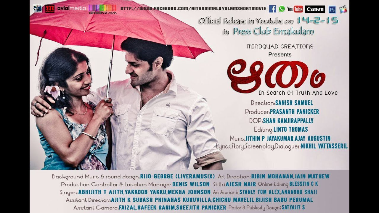 Ritham Malayalam Short Film 2015HD 1080p Full Movie With ENGLISH
