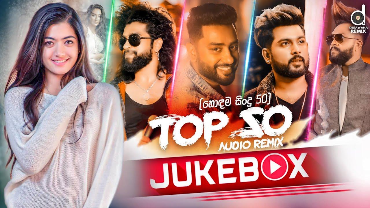 Desawana Remix Top 50 Hits (හොදම Remix සිංදු 50) - Audio Jukebox (Vol.02) || Sinhala Remix Songs