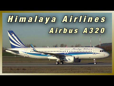 Brand-new HIMALAYA AIRLINES Airbus A320 | Landing at Hamburg Finkenwerder Airport