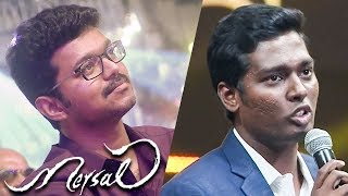Atlee, the captain of the ship of Mersal, is a very capable and tal...