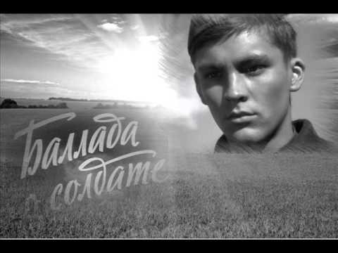 видео: Валентин Дьяконов За того парня