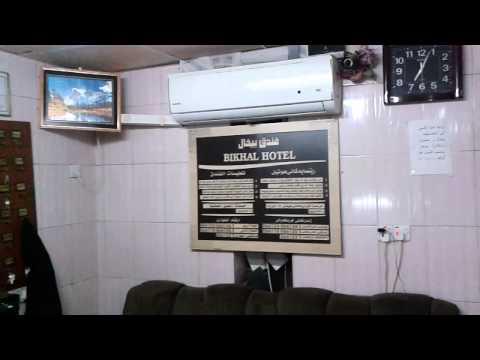 Watching Kurdish TV in Bekhal Hotel Erbil Iraqi Kurdistan   January 2014