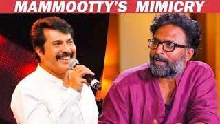 Ram speech on Peranbu promo release