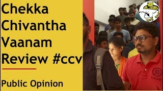 CCV Review - Chekka Chivantha Vaanam Movie Review
