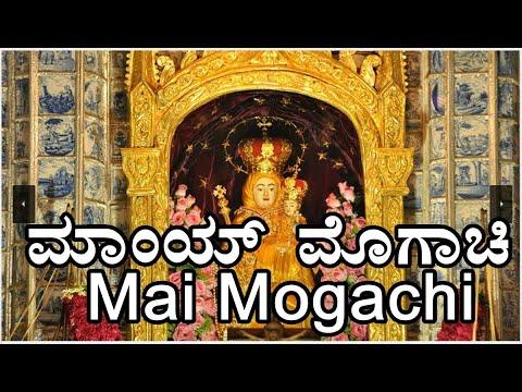 Mai Mogachi