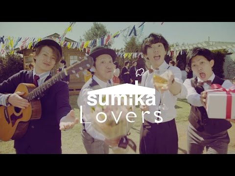sumika / Lovers【Music Video】
