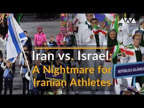Iran Vs. Israel: A Nightmare For Iranian Athletes