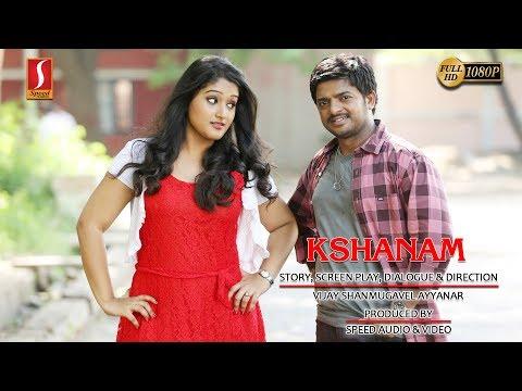 New Release Telugu Full Movie 2019 | Kshanam | Latest Telugu Full Movie 2019|Exclusive Movie Full HD