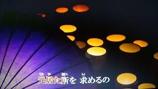 こんばんは~~(^◇^)・・・藤あや子さんの新曲「素肌」のカップリング...