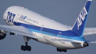 伊丹空港 飛行機の離着陸シーン 2016年1月4日 thumbnail