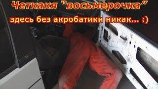 Великолепная 'Восьмерка' ВАЗ 21081 Замена Радиатора Печки