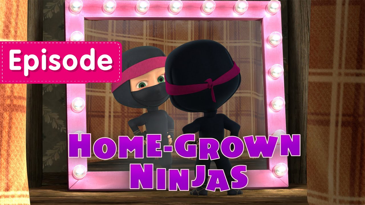 Masha And The Bear Home Grown Ninjas Episode 51