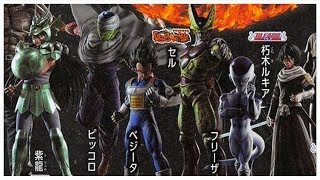 Jump Force - Perfect Cell, Piccolo, Kenshin and Shishio Revealed