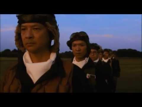 映画 サクラ花 桜花最期の特攻 予告編