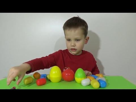Тачки яйца с сюрпризом открываем игрушки
