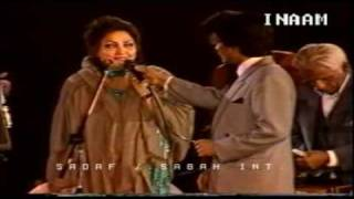 Noor Jehan Live In Concert - Part 1