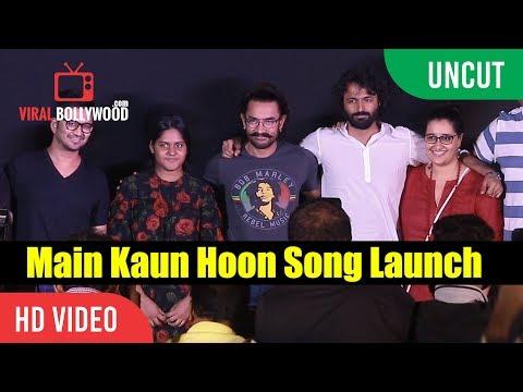 UNCUT - Main Kaun Hoon - Secret Superstar Song Launch | Zaira Wasim | Aamir Khan | Meghna