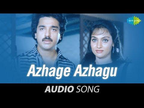 Raaja Paarvai   Azhage Azhagu song