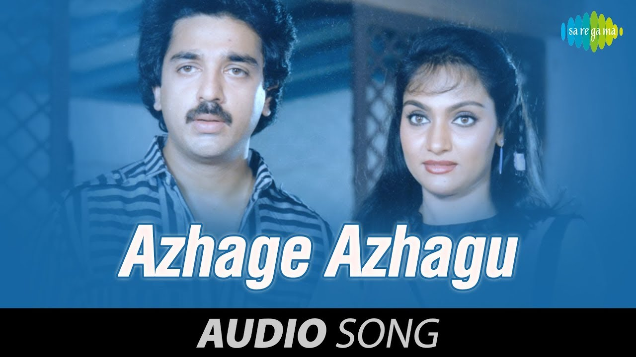 Andhi mazhai pozhigiradhu song free download.