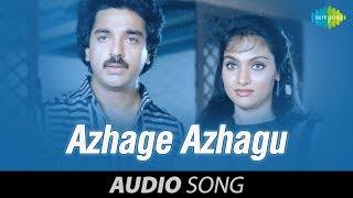 Raaja Paarvai | Azhage Azhagu song | kamal haasan |