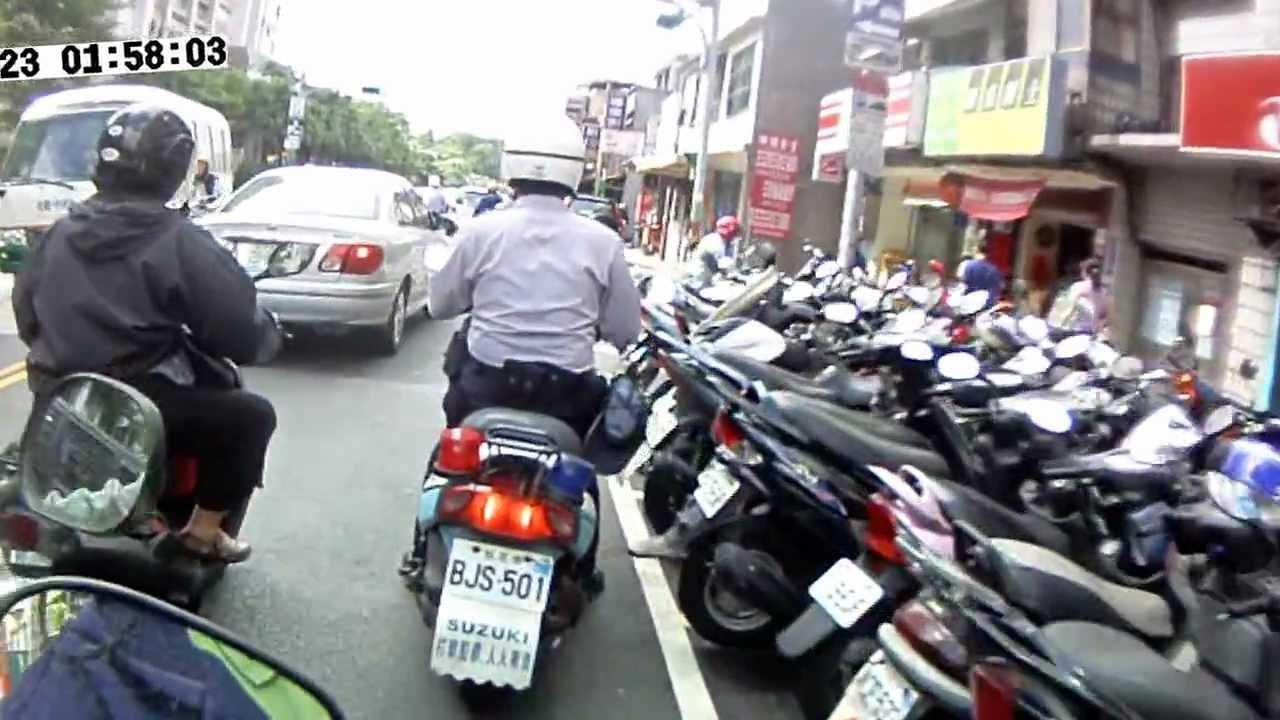 看到警察先生巡邏時騎車 - YouTube