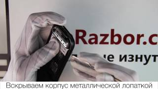 Ginzzu M201 / Розпакування і розбір