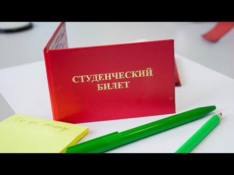 Москва выделила квоту в 630 мест для граждан Таджикистана
