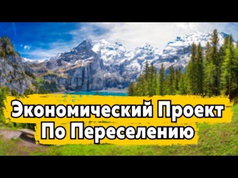 Сведения о швейцарской колонии в Крыму и Северном Причерноморье