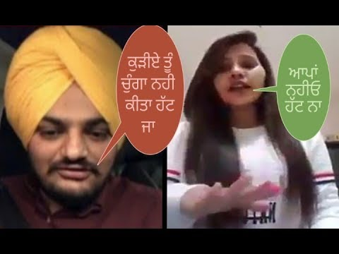 Babbu Maan Katted Fan reply to sidhu moose...
