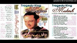 Deewano Se Yeh Mat Pucho (Eagle Jhankar) - Upkaar - Mukesh