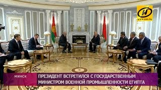 Беларусь и Египет намерены максимально быстро реализовать договорённости на высшем уровне