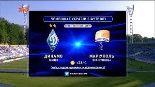 Матч ЧУ 2017/2018 - Динамо - Мариуполь - 1:1.