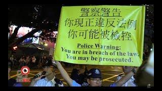 Gambar cover 14OCT2018香港獨立聯盟於美領被警告及出三次出黃旗及衝突