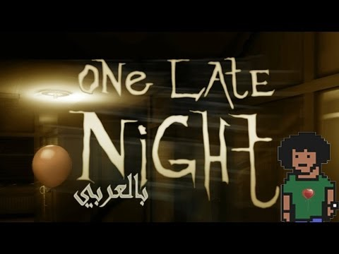 """One Late Night"" Playthrough [Arabic Commentary + FaceCam]"