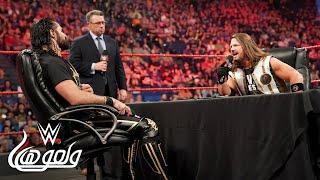 نزالات جديدة في موني ان ذا بنك - WWE Wal3ooha, 2 May, 2019