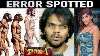 Zombie Trailer | Error spotted | Arunodhayn
