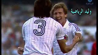 هدف اليوغسلافي ايفان غوديلج في أسبانيا ـ كأس العالم 82 م تعليق عربي
