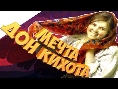 Отродье Калигулы (2009) смотреть онлайн