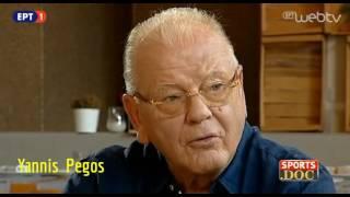 Ο Ντούσαν Ίβκοβιτς για τον Άρη και τον Γκάλη  5/10/16  ΕΡΤ1